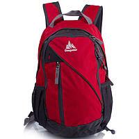 Рюкзак 25 л Onepolar 1391 красный