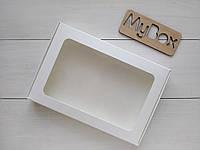 Коробка 220/150/30мм белая с окном