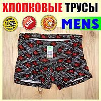 Мужские трусы боксёры Инсан хлопковые хорошее качество 372