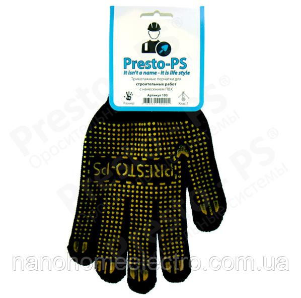 Перчатки трикотажные с ПВХ для строительных работ(Черный+Желтый)
