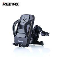 Автодержатель Remax RM-C03 \ Grey