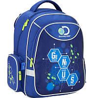 Рюкзак школьный 512 Disсovery