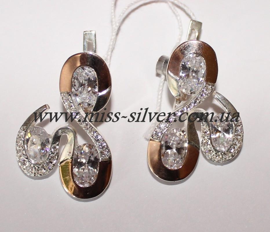 Серьги с золотой напайкой Симфония - Miss Silver – магазин ювелирных украшений из серебра в Белой Церкви