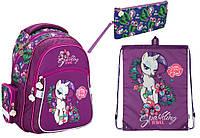 """Комплект школьный. Рюкзак """"My Little Pony"""" LP17-522S, Пенал и Сумка, ТМ  KITE"""