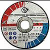 Круг отрезной по металлу ЗАК 115*1,0*22