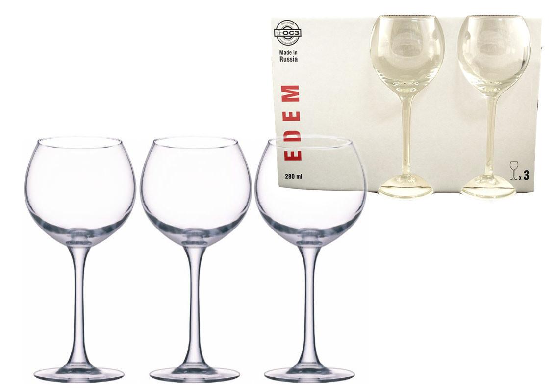 Набір келихів для вина Едем 280мл. 3шт