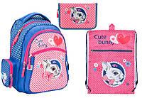 """Комплект школьный. Рюкзак """"Cute Bunny"""" K17-522S, Пенал и Сумка, ТМ  KITE"""