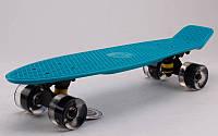 Пенни борд FISH SK-405-11 со светящимися колесами