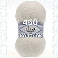 Пряжа для ручного вязания Alize LANAGOLD 800 (Ализе ланаголд 800)  450 жемчужный