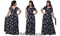 Длинное коктейльное платье большого размера 48-54 разные цвета