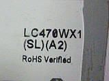 Плати від LCD ТЕЛЕВІЗОР Philips 47PFL5522D/12 (LC7.2E LA) по блоках (матриця розбита)., фото 10
