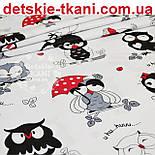 """Лоскут ткани№779 """"Совы с красным зонтиком на белом фоне"""", 46*80 см, фото 2"""