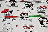 """Ткань хлопковая """"Совы с красным зонтиком на белом фоне"""" (№ 779), фото 4"""