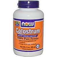 Иммуноглобулин - Молозиво 100% чистый порошок / Colostrum 100% Pure Powder, 85 г