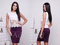 Костюм юбка карандаш фиолетовая+топ белый с белым гипюром