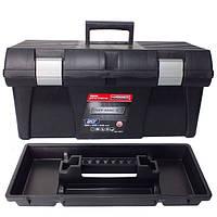 Ящик для инструментов Haisser Staff Basic Alu 20 (90013)