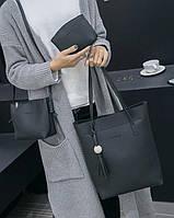 Набор 3в1 JingPin , сумка-мешок, клатч и косметичка