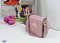Оригинальная женская сумка мессенджер с боковыми карманчиками