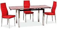Стол стеклянный раскладной обеденный ТВ17 красный, 110/170*75*75 см