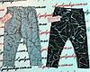 Трессы для девочки F&D,р-ры 134-164 см,купить трессы оптом