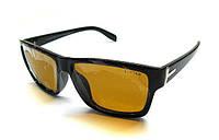 Очки для рыбака солнцезащитные поляризационные Avatar Polaroid