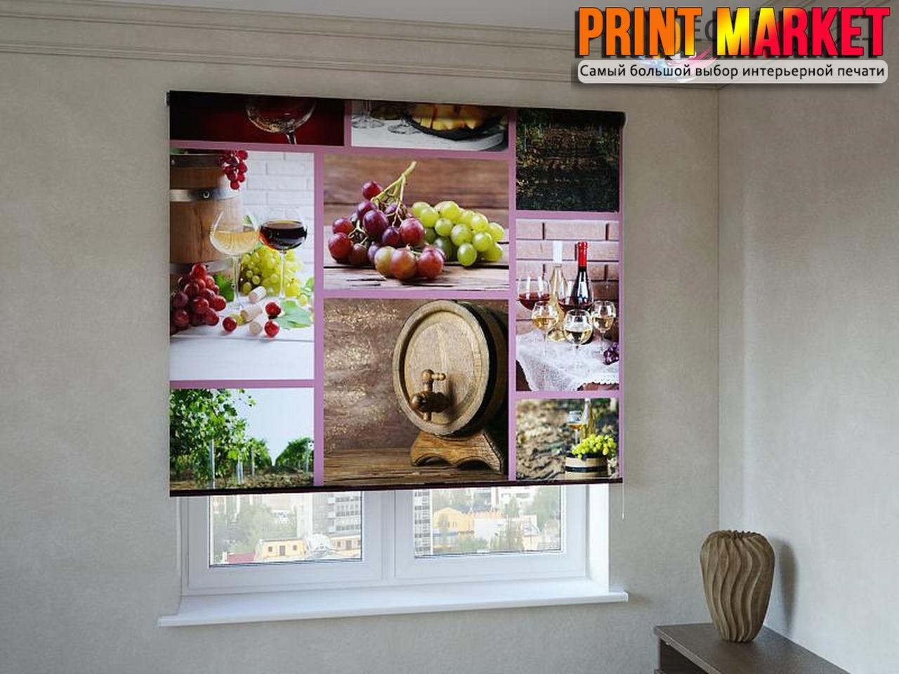 Рулонные шторы с фотопечатью для кухни