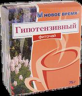 """Чай травяной для снижения артериального давления, сосудов и сердца """"Гипотензивный"""" Новое время, сбор 75 г"""
