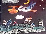 Картина из ниток. Изонить 'Совы' (IZN-01-04), фото 6