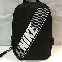 Спортивный рюкзак унисекс nike (найк) SB Backpack  оптом