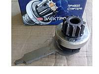 Привод стартера (с вилкой) ВАЗ 2101-2107 Электромаш