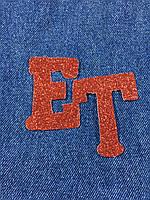 Нашивка буква ET красные блестки