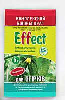 Эффект для огурцов 5 г биофунгицид, Биохим-Сервис