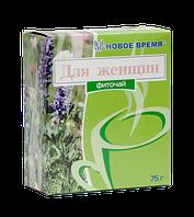 """Травяной  чай для женщин, при мастопатии, нарушении менструального цикла """"Для женщин"""" Новое время, сбор 75 г"""