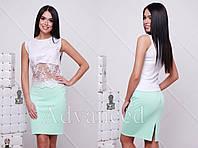 Костюм юбка карандаш бирюзовая + белый топ с белым гипюром