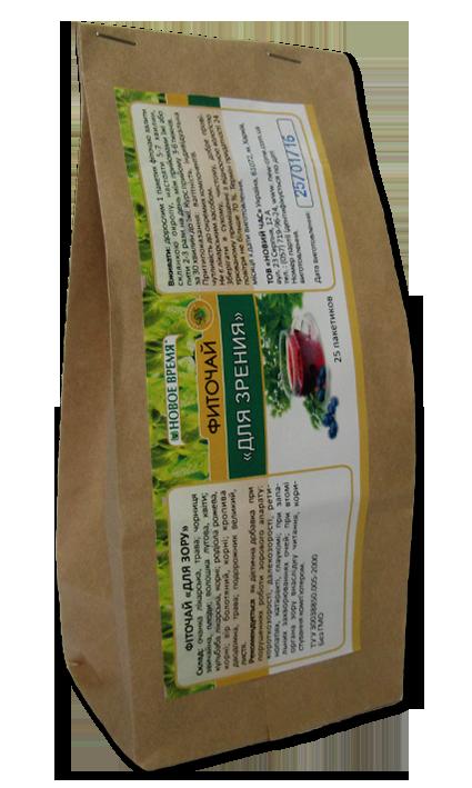 """Чай травяной для улучшения зрения """"Для зрения"""" Новое время, 25 пак. (50 г)"""