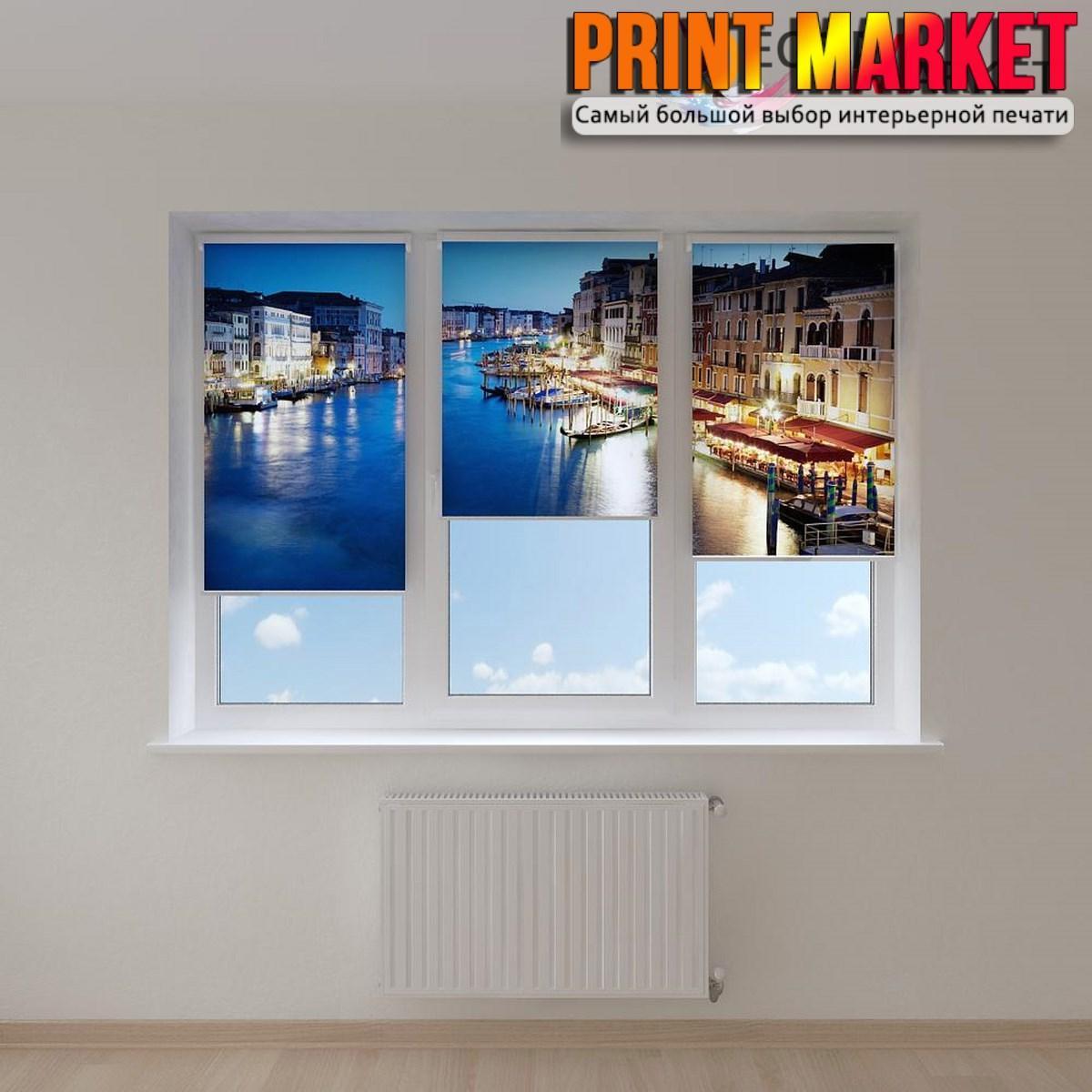 Рулонные шторы с фотопечатью городской вечер