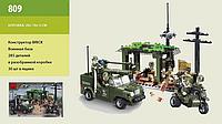 """Детский Конструктор для мальчиков Конструктор Brick (809) """"Военная база"""" , 285дет"""