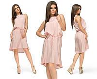 Летнее однотонное платье
