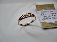 Новое золотое кольцо с цирконами 1.71 грамма 18 р.Золото 585 пробы