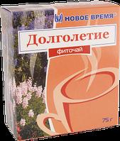 """Чай травяной при заболеваниях сердечно-сосудистой системы """"Долголетие"""" Новое время, сбор 75 г"""