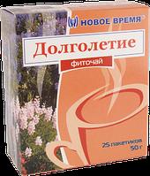 """Чай травяной при заболеваниях сердечно-сосудистой системы """"Долголетие"""" Новое время, 25 пак. (50 г)"""