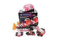 Ролики раздвижные Kepai F1-K9 + защита + шлем размеры S/M/L, фото 1