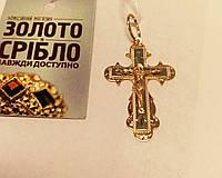 Крест нательный с распятием, золотой 585 пробы, 2,52 грамм.