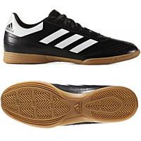 Бутсы футбольные для игры в зале Adidas Goletto VI IN(арт.AQ4289)