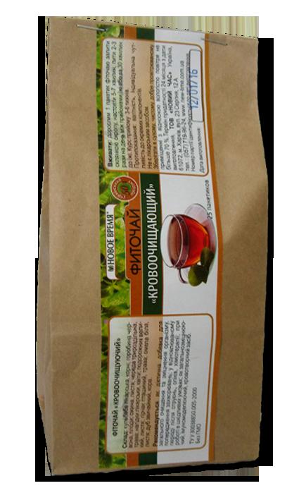 """Чай травяной для очищения крови, улучшает состав крови """"Кровоочищающий"""" Новое время, 25 пак. (50 г)"""