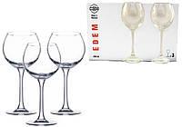 Набор бокалов для вина Эдем 350мл. 3шт