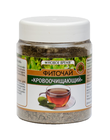 """Чай травяной для очищения крови, улучшает состав крови """"Кровоочищающий"""" Новое время, сбор 75 г"""