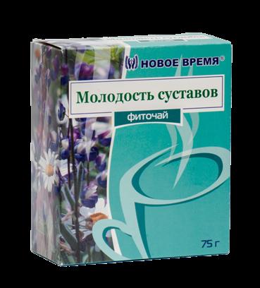 """Чай травяной при артритах, артрозах, остеохондрозе, для суставов """"Молодость суставов"""" Новое время, сбор 75 г"""