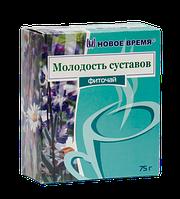 """Фиточай """"Молодость суставов"""", 75 г"""