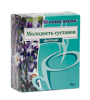 """Травяной чай при артритах, артрозах, остеохондрозе, для суставов """"Молодость суставов"""" Новое время, сбор 75 г"""